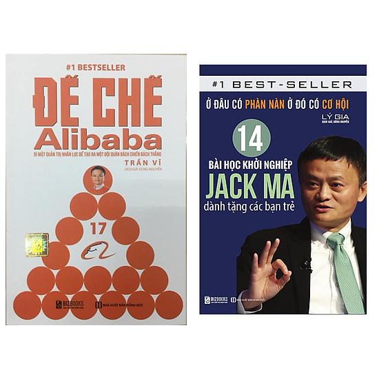 Bộ 2 cuốn sách:Đế chế Alibaba và Ở đâu có phàn nàn ở đó có cơ hội TV