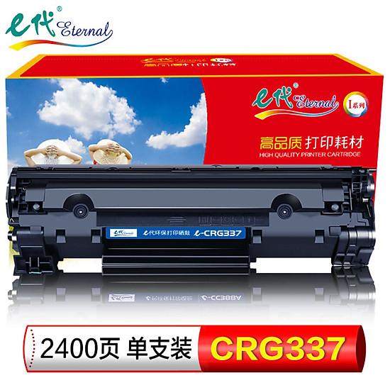 e generation exclusive version CRG337 toner cartridge for Canon IC MF211 MF212w MF215 216n 223d 226dn 229DW 249dw