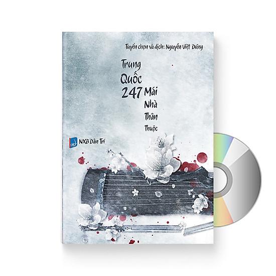 Trung Quốc 247: Mái nhà thân thuộc (Sách song ngữ Trung - Việt có phiên âm) (Có Audio nghe) + DVD quà tặng