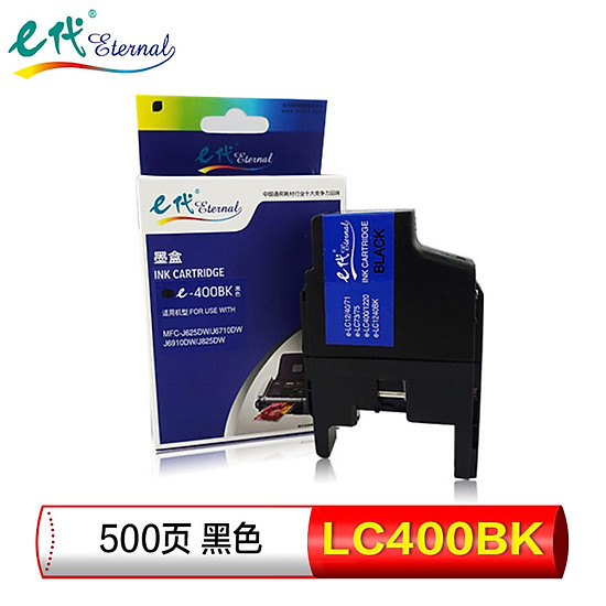 e-e-LC400BK black ink cartridge for brother MFC-J430W MFC-J825DW MFC-J625DW