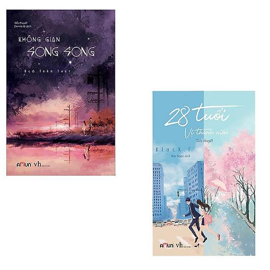 Combo Không Gian Song Song + 28 Tuổi Vị Thành Niên