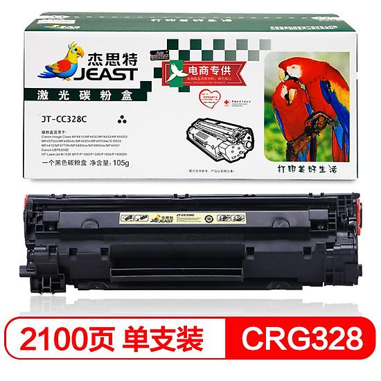 Jester CRG328 toner cartridge JT-CC328C for Canon MF4570 MF4550 MF4450 MF4412 MF4452 MF4410DN D520 printer