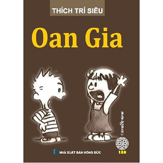 Oan Gia (Tái bản)