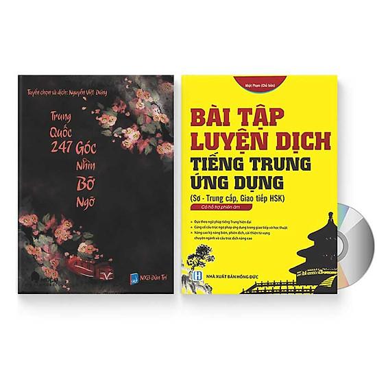 Combo 2 sách: Trung Quốc 247: Góc nhìn bỡ ngỡ (Song ngữ Trung - Việt có Pinyin) + Bài tập luyện dịch tiếng Trung Ứng Dụng (Sơ – Trung cấp, giao tiếp HSK) (Trung – Pinyin – Việt, có đáp án) + DVD quà tặng