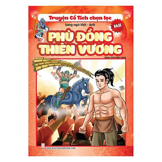 Truyện Cổ Tích Chọn Lọc - Song Ngữ Việt - Anh - Phù Đổng Thiên Vương