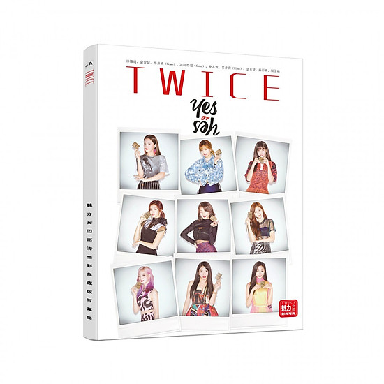 Photobook Yes or Yes TWICE M1