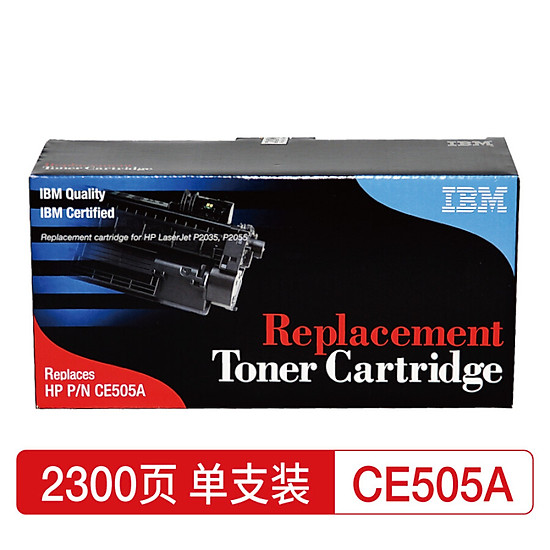 IBM CE505A (05A) toner cartridge (suitable for HP HP LaserJet P2035; P2055 and other models)