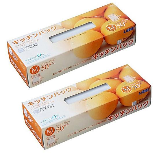Hình đại diện sản phẩm Combo 2 set 50 túi ny lông bảo quản thực phẩm nội địa Nhật Bản