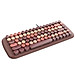 Mofii Candy M Wired Mechanical Keyboard 84 Keys Gaming Keyboard with Blue Switch White Backlight Multimedia Shortcuts - Brown-0