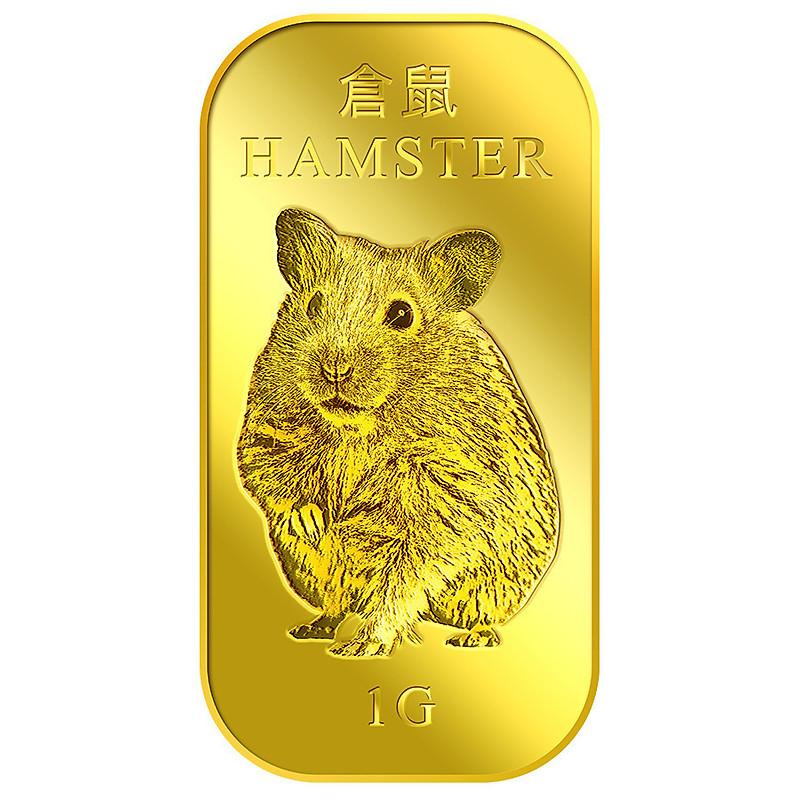 Chuột vàng Hamster 1G PUREGOLD - vàng 999.9