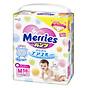 Tã Quần Merries M 58 (58 Miếng) thumbnail