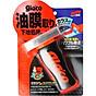 Dung Dịch Tẩy Ố, Tẩy Nano Kính Ô Tô Glaco Compound Roll On G-47T Soft99 Japan 100ml thumbnail