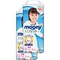 Bộ 2 tã quần cao cấp bé gái Moony XXL26 [Tặng bộ quần áo Nous 18-24m] 2
