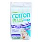 Bông Tẩy Trang Cotton Plus 2 Trong 1 Chiết Xuất Lô Hội - Cà Rốt - Vitamin E (50 Miếng) 1