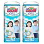 2 Gói Tã Quần Goo.n Premium Gói Cực Đại XXXL26 (26 Miếng) thumbnail