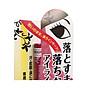 Bút kẻ mắt chống trôi Vina Styling Eyeliner 3