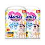 Combo 2 Tã bỉm quần Merries size XL - 38 + 6 miếng (Cho bé 12 - 22kg) thumbnail