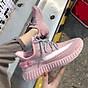 Giày Thể Thao Nữ Phản Quang thumbnail