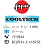Combo 2 áo thun nữ thoát nhiệt Nhật Bản GOKING, form ôm tôn dáng, 100% cotton thoáng mát, thấm hút mồ hôi 3