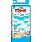 Combo 3 Gói Tã Dán Goo.n Premium Cực Đại S64 (64 Miếng) - Tặng 1 Tã Dán Đại S36 (36 Miếng) 3