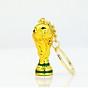 Móc treo chìa khóa kim loại cúp vàng World Cup - Hàng nhập khẩu thumbnail