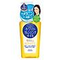 Dầu Tẩy Trang Kose Cosmeport Softymo Cleansing Oil 230ml Japan thumbnail