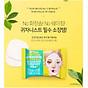 Khăn Giấy Tẩy Trang Mắt Môi Ariul Stress Relieving Purefull Lip & Eye Remover Pad (30 Miếng) 4