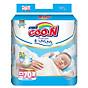Tã dán GOO.N Premium Super Jumbo Newborn 70 thumbnail