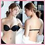 Áo Ngực Su Cúp Ngang, Áo Ngực Không Dây Nâng Ngực 750 thumbnail
