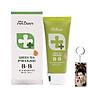 Kem nền đa năng trà xanh Mira Aroma Prime Green Tea B.B Cream Hàn Quốc 30ml tặng kèm móc khóa thumbnail