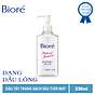Dầu Tẩy Trang Sạch Sâu Tươi Mát Biore Make Up Remover Pure Skin Cleanse (230ml) 1