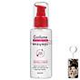 [Tặng móc khoá] Tinh dầu dưỡng tóc thảo dược phục hồi tóc hư tổn Confume Coating Essence 100ml thumbnail