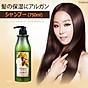 Dầu gội đầu Confume Argan Oil Hair tinh chất thảo dược Hàn Quốc 750ml + Móc khóa 3