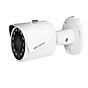 Camera IP KBVISION KX-4011N2 (Hàng Chính Hãng) thumbnail