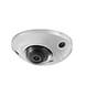 Camera IP HIKVISION DS-2CD2523G0-I 2MP Bán Cầu - Hàng Chính Hãng thumbnail