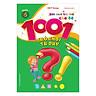 1001 Trò Chơi Tư Duy - Quyển 6