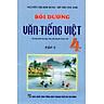 Bồi Dưỡng Văn - Tiếng Việt Lớp 4 (Tập 2)