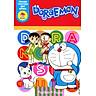 Truyện Tranh Nhi Đồng - Doraemon (Tập 12)