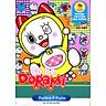 Truyện Tranh Nhi Đồng - Doraemon Đặc Biệt
