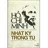 Nhật Ký Trong Tù (Minh Long)