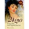 Tủ Sách Văn Học Kinh Điển Thế Giới - 24 Giờ Trong Đời Một Người Đàn Bà