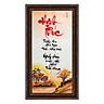 Tranh thư pháp Chữ Hạnh Phúc (38 x 68 cm) Thế Giới Tranh Đẹp