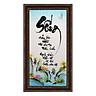 Tranh thư pháp Chữ Sống (38 x 68 cm) Thế Giới Tranh Đẹp