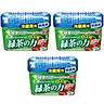 Combo hộp khử mùi tủ lạnh hương trà xanh nội địa Nhật Bản