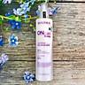 Xịt dưỡng khóa màu tóc nhuộm Selective Oncare Color Block Spray 250ml