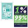 Combo 5 Giây Thay Đổi Suy Nghĩ + Thay Đổi 1% Cách Làm Việc - Đạt Được 99% Thành Công