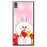 Ốp Lưng Dành Cho Sony XA1 Ultra Thỏ Line Ăn Dâu