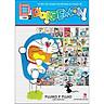 Doraemon Tuyển Tập Tranh Truyện Màu Kĩ Thuật Số - Tập 2 (Tái Bản 2018)