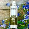 Dầu xả dưỡng ẩm cho tóc khô da đầu nhạy cảm Karseell Deeply Moisture Conditioner 500ml