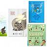 Combo 3 cuốn: Lagom - Vừa Đủ - Đẳng Cấp Sống Của Người Thụy Điển, Từng Bước Nở Hoa Sen, Khi Quá Buồn Hãy Tưới Nước Cho Một Cái Cây + bookmark danh ngôn hình voi)